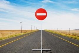 График сроков весеннего закрытия российских дорог по регионам В 2017 году